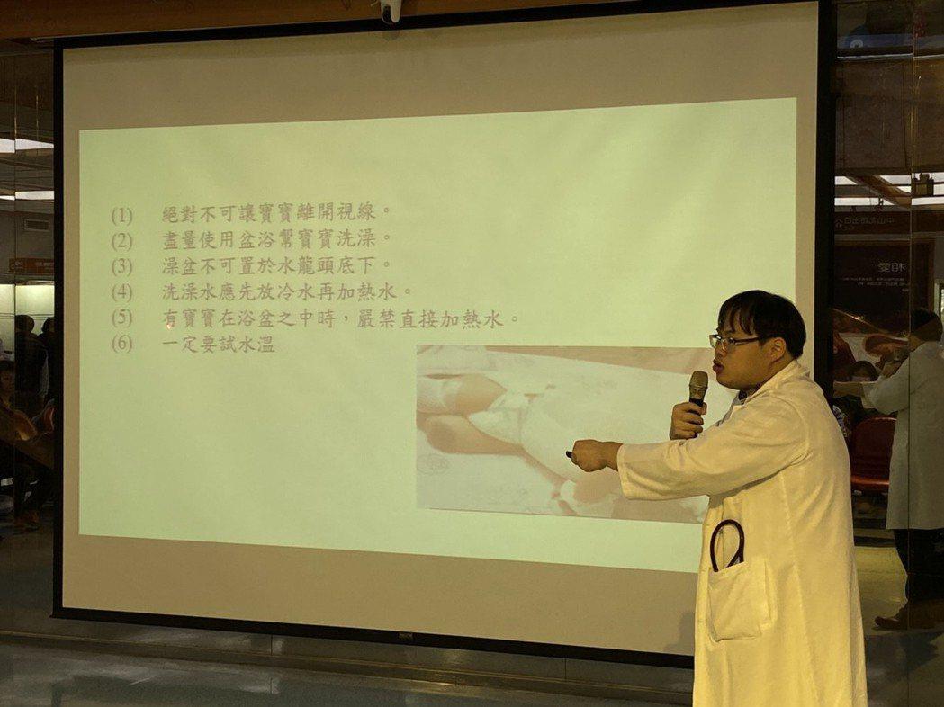 馬偕兒童醫院兒童心臟科主治醫師趙彥鈞,今分享「重視兒童安全」從居家到戶外的兒童安...