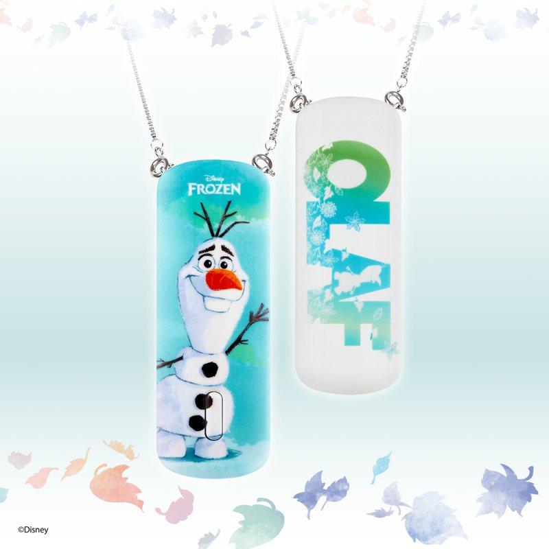 《冰雪奇緣2》隨身負離子空氣清淨機,售價3,680元,7-ELEVEN於11月20日上午11點起開放限量預購。圖/7-ELEVEN提供