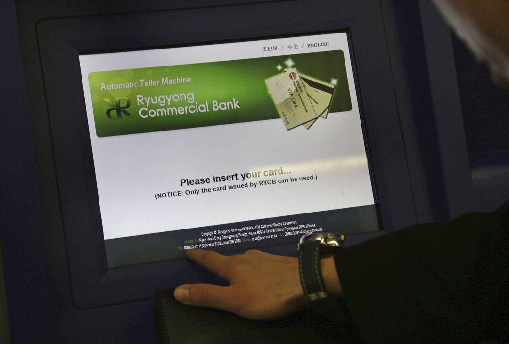 資安專家提醒,假期購物季須慎防駭客攻擊。 美聯社