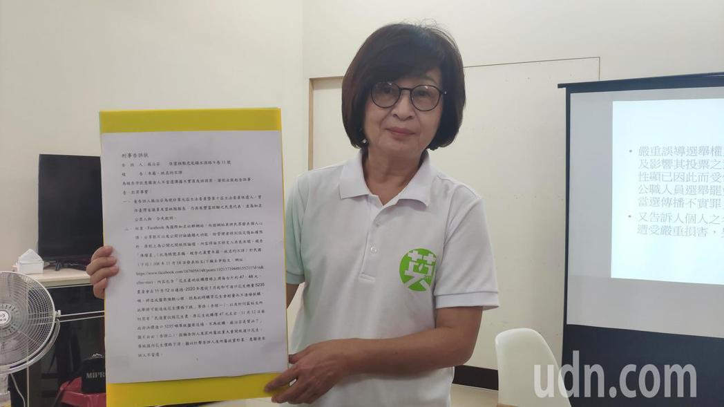 民進黨雲林海線立委參選人蘇治芬,今天針對張家派系4位支持者提出告訴。記者李京昇/...