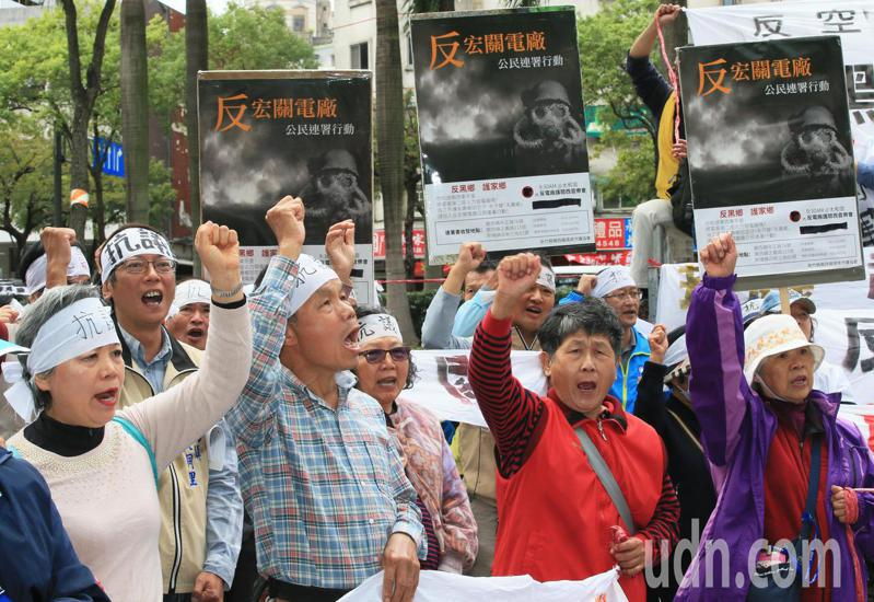 關西居民下午北上環保署抗議宏觀電廠的開發。記者潘俊宏/攝影