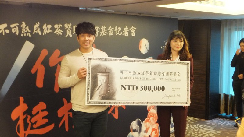 周思齊(左)獲得知名連鎖紅茶店贊助30萬元圓夢基金,「球芽基金」邁入第二年。記者藍宗標/攝影