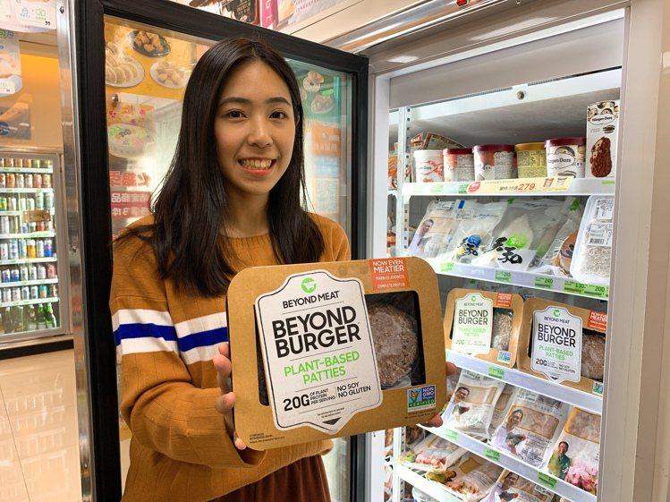 全家便利商店引進「Beyond Meat未來漢堡排」,成為台灣首間開賣的超商。圖...
