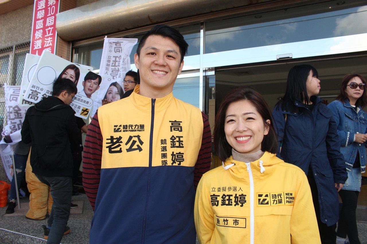 高鈺婷(右)說今天是人生第二次登記,同為工程師的老公(左)今天也特地請假,帶著女...