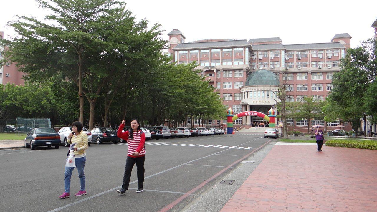 台灣首府大學。報系資料照