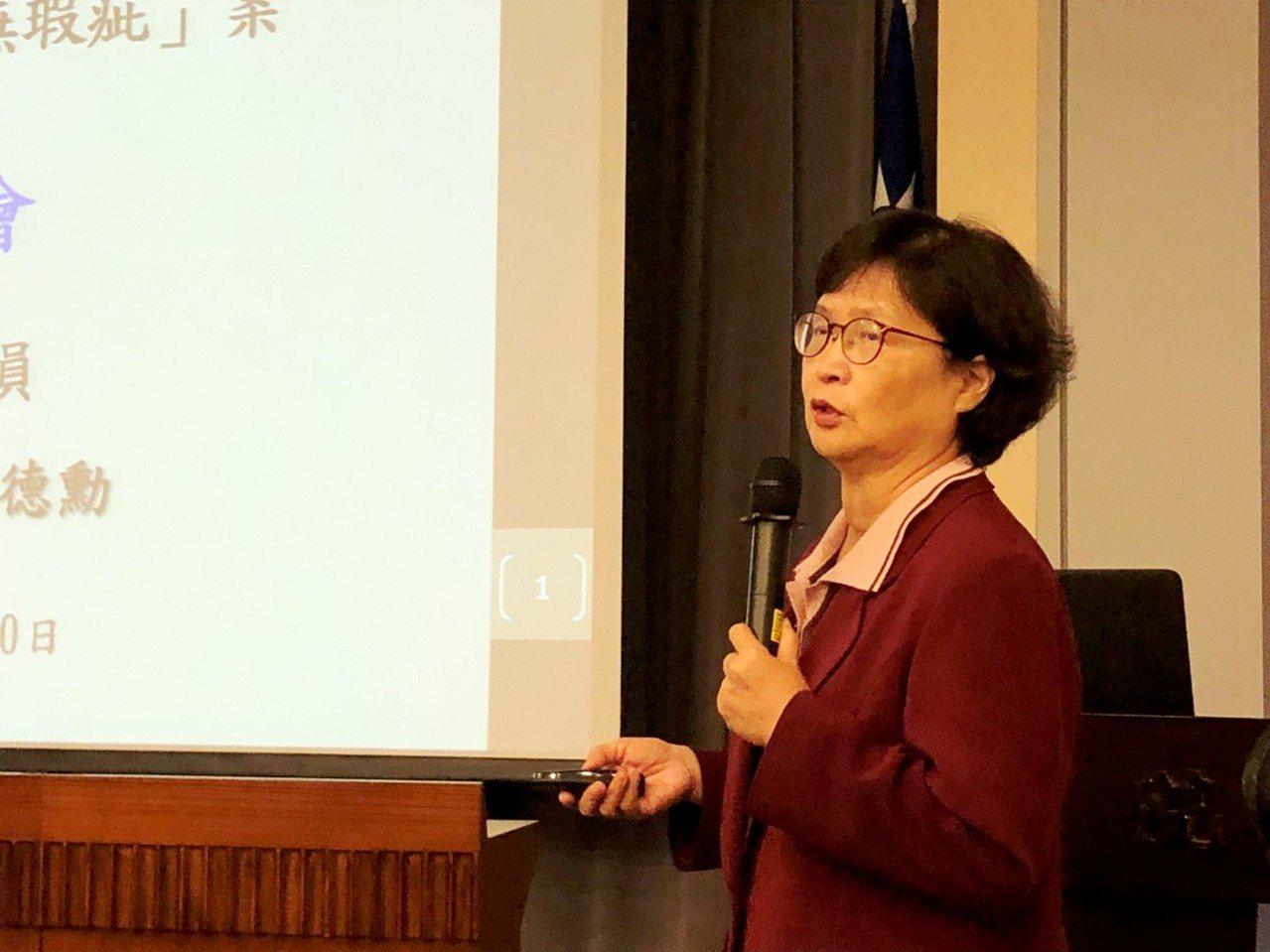 監委仉桂美。記者賴于榛/攝影