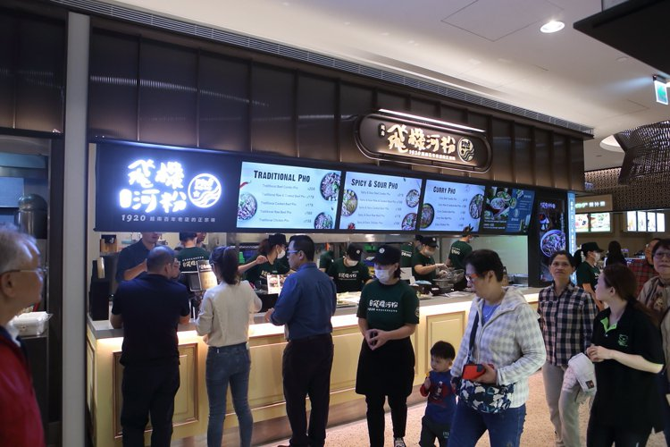 繼台中店後,飛機河粉將於11月21日於台北101開設台北首店。記者陳睿中/攝影