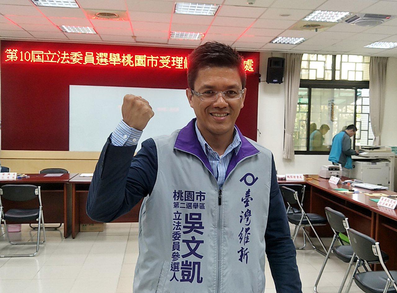 台灣維新黨參選人吳文凱(見圖)登記參選第2選區立委選戰。記者曾增勳/攝影
