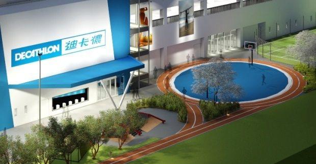 法商「迪卡儂」將到高雄「多功能經貿園區」,投資興建南台灣第一座運動用品旗艦店。圖/高雄市都發局提供