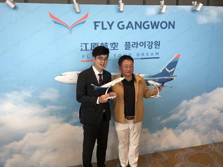 江原航空宣布推出台北飛往襄陽航線,預計12月26日正式開航。圖/江原航空提供