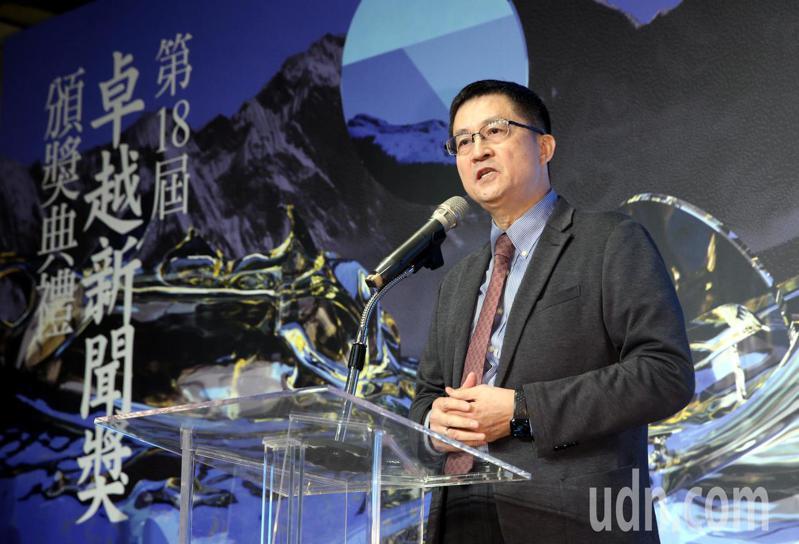 願景工作室執行長羅國俊代表上台領獎。記者林俊良/攝影