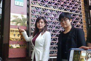 壹週刊:從未指稱韓國瑜夫婦持有大安區房產