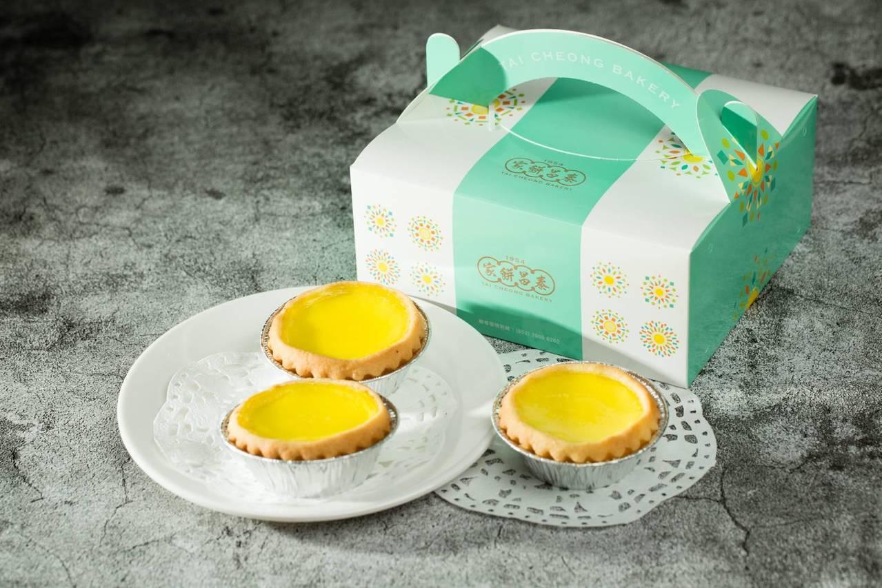 板橋車站「泰昌餅家」11/26至11/29推出原味皇家蛋撻買6送6,每日限量10...