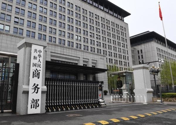 大陸宣布終止對台灣進口甲乙酮課徵反傾銷稅。(新華社)