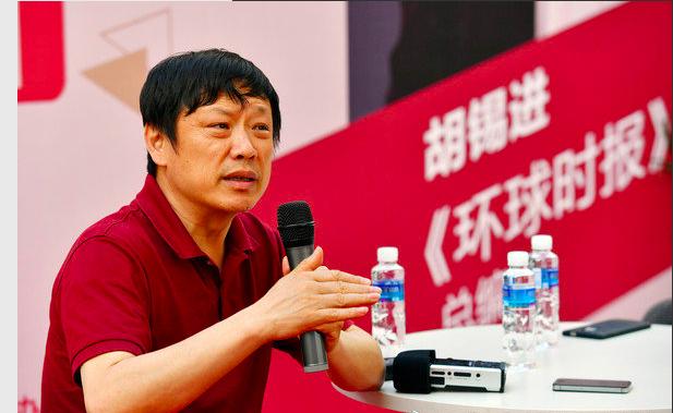 《環球時報》總編輯胡錫進表示,為防止美國以更極端的手段介入香港事務,要抓緊基本法...
