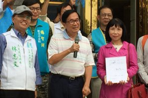 陳水扁參選不分區立委?選罷法規定貪汙判刑確定就GG了