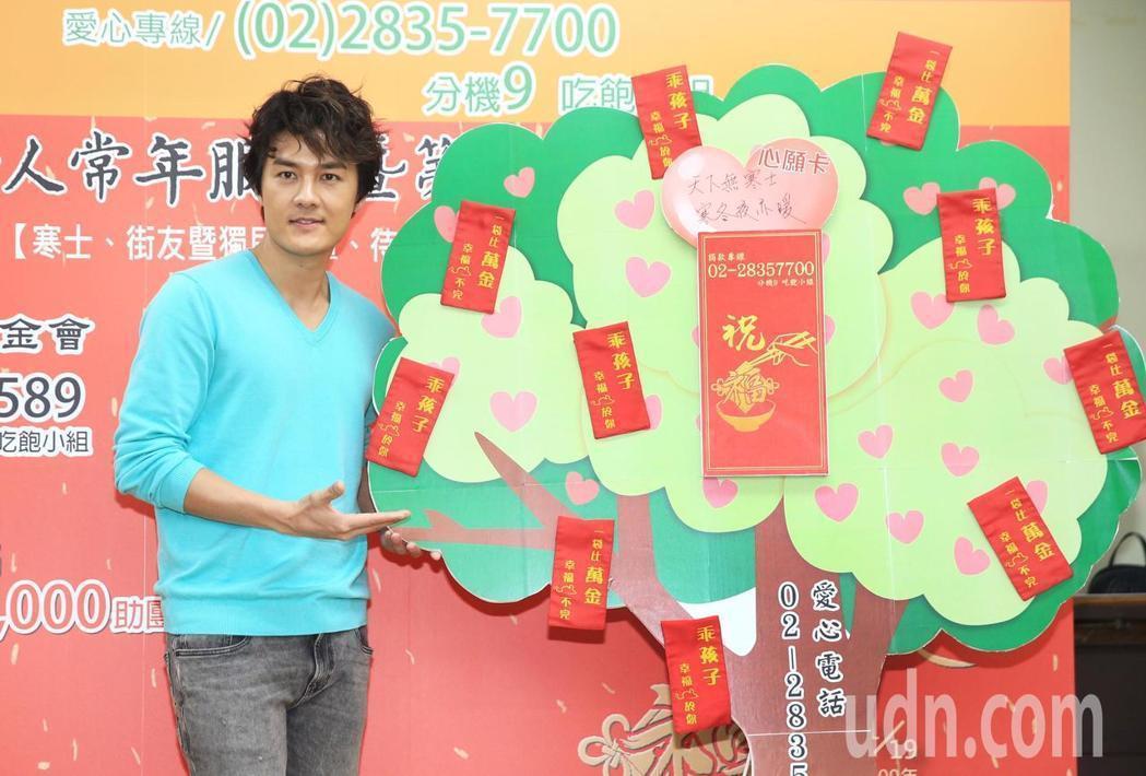藝人吳克群出席台灣愛心運動「寒士吃飽30」。記者陳正興/攝影