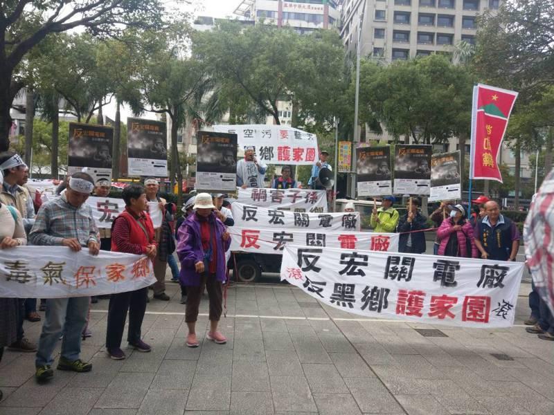關西人今天北上環保署抗議宏關電廠在當地設址。記者吳姿賢/攝影