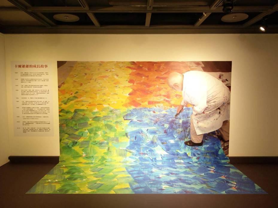 「好好五重奏」活動展示「好餓的毛毛蟲」作者、90歲的艾瑞.卡爾原畫複本及工作服等。記者張錦弘/攝影
