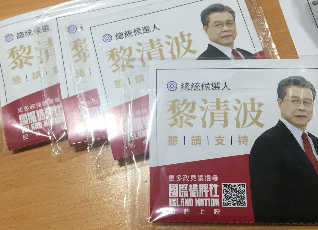 楊烈在「國際橋牌社」中飾演「黎清波總統」。圖/馬克吐溫國際影像提供