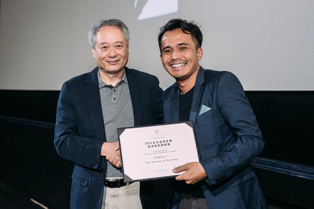 印尼導演約瑟安基紐安的「噤聲漫步」榮獲亞洲觀察團推薦獎。圖/金馬執委會提供