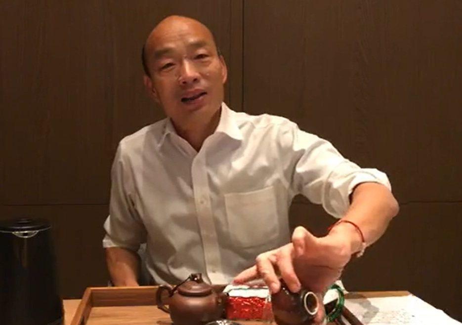 國民黨總統參選人韓國瑜今晚開直播泡茶聊政見。圖/取自韓國瑜臉書
