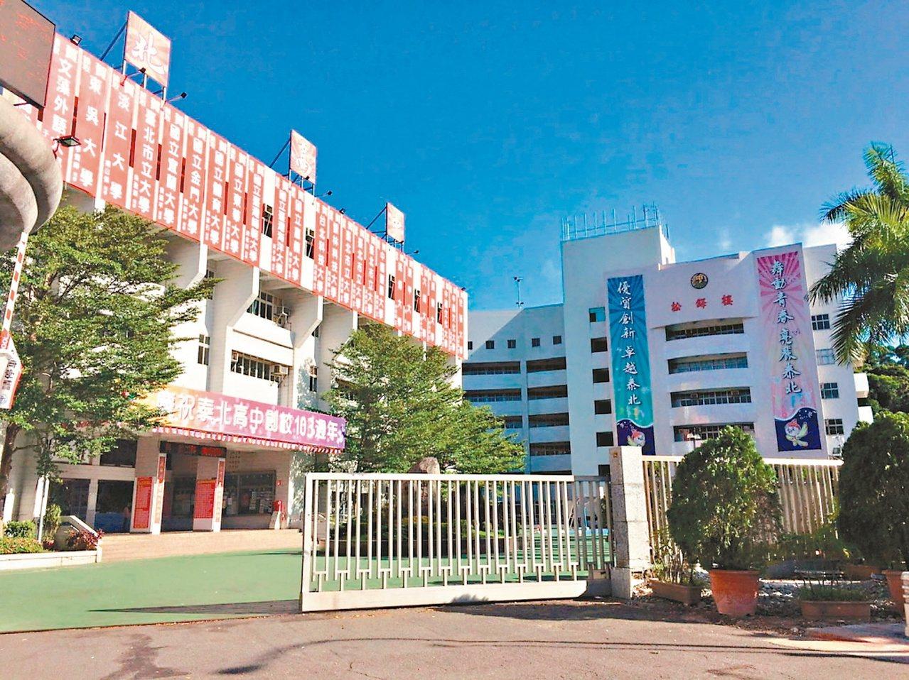台北市私立泰北高中擬出租閒置校地作長照使用,創全台首例。 圖/聯合報系資料照片