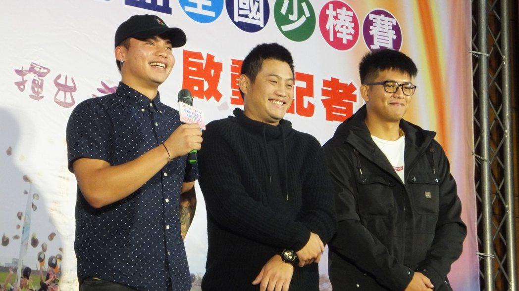 三名職棒好手林凱威(左起)、江忠城、黃恩賜一起為花蓮台彩威力盃少棒賽造勢。 記者...