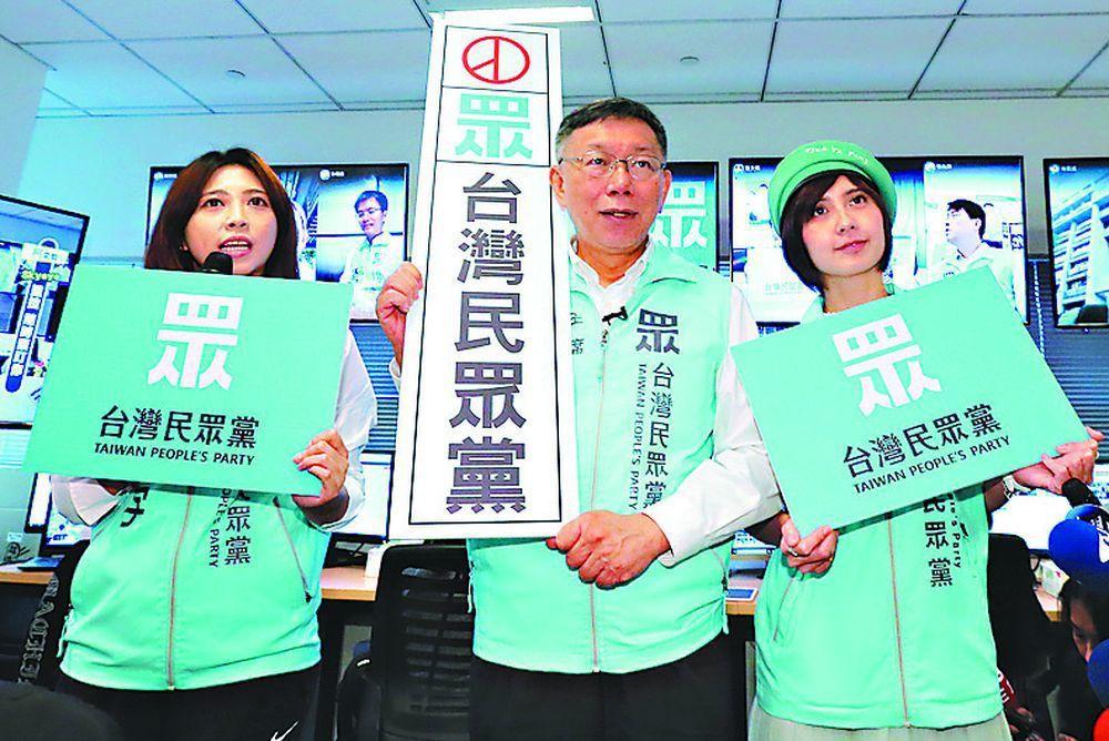 台灣民眾黨昨天與直播媒體合作,黨主席柯文哲(中)前往直播媒體中心觀看狀況。記者許...