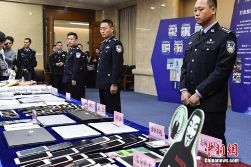 大陸警方展示涉案物品。圖/取自中新網