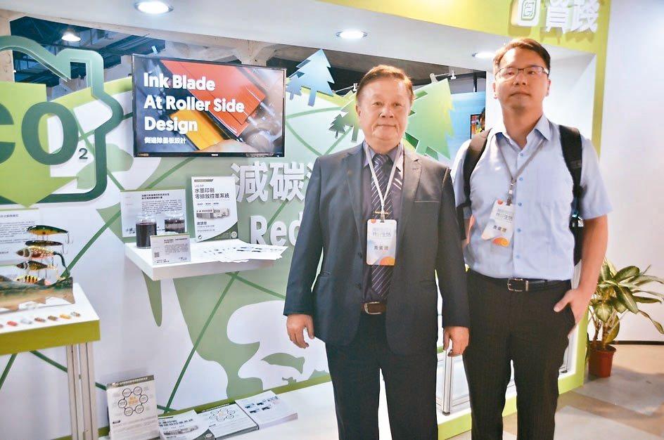 玉宗公司董事長李聖聰(左)致力於紙器與印刷製程節能環保及減碳。 楊聰橋/攝影
