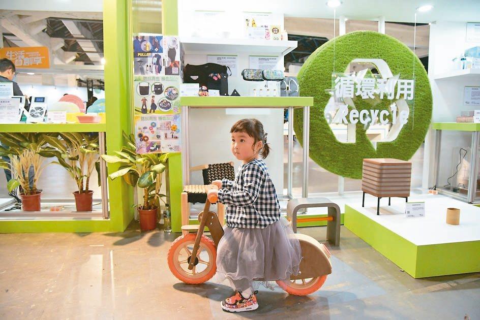 旭聚利用回收材料開發的生活家具與兒童平衡車。 塑膠中心/提供