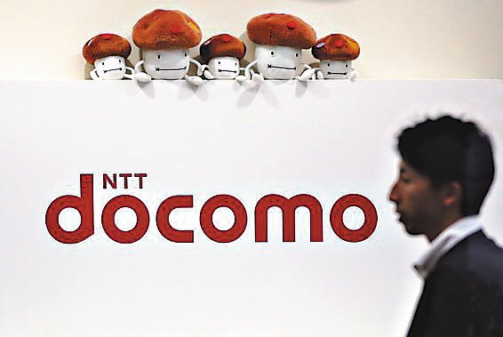 日本龍頭電信商NTT Docomo此舉是否代表物聯網產業結構的改變,各界正期盼著...