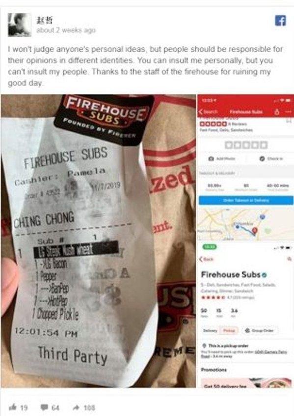 遭到三明治店用歧視性字眼來稱呼,華人趙哲在臉書反擊「你可以侮辱我個人,但不能侮辱...