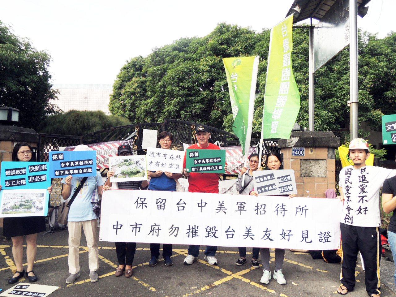 多個公民團體代表與曾駐台的美國老兵4日前往位於台中市西區美村路上的台中美軍招待所...