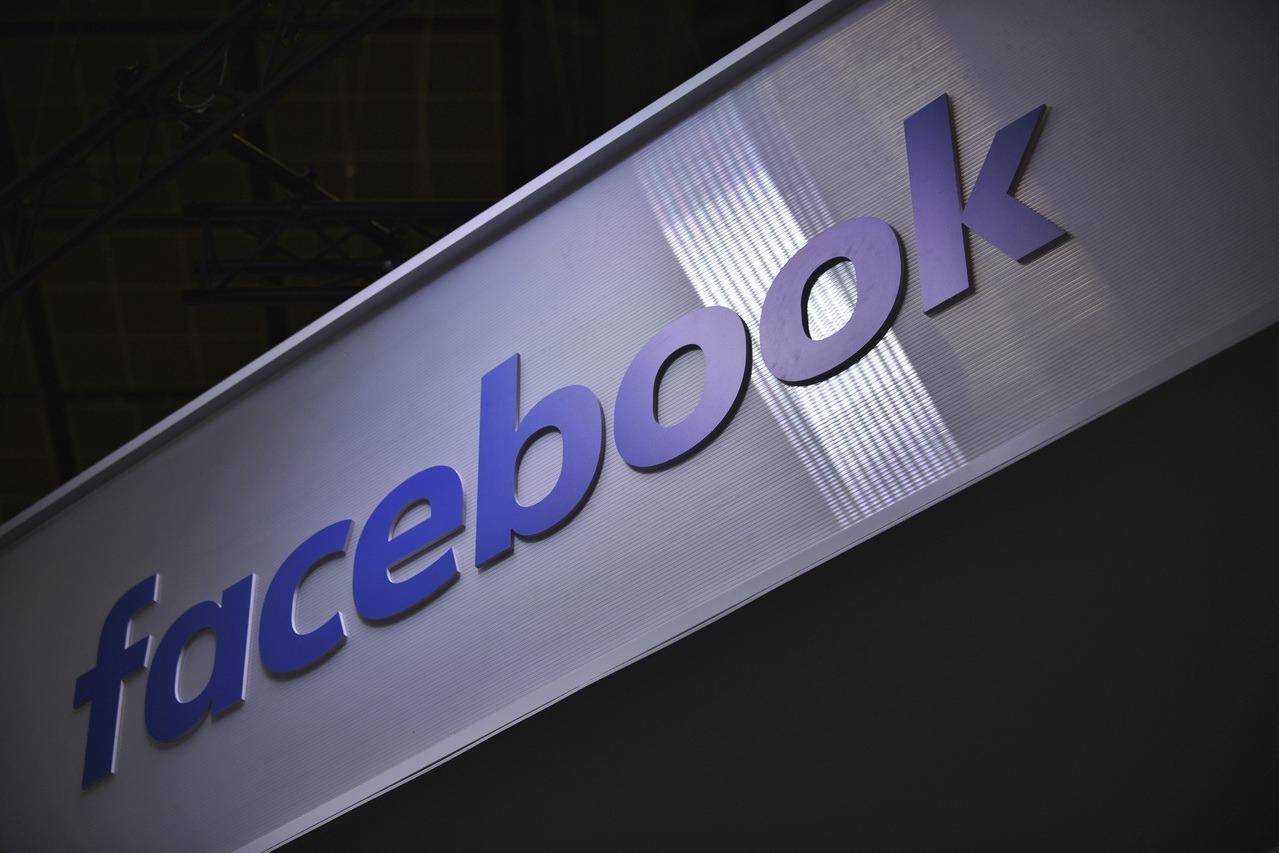 收集數據威脅人權 國際特赦點名Google與FB