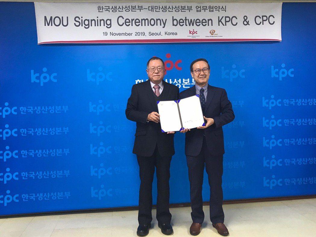 財團法人中國生產力中心總經理張寶誠(左)與韓國生產性本部董事長Dr. Kyoo-...