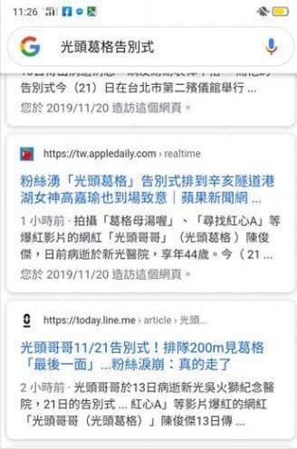 網友截圖搜尋相關新聞,點出高議員就是高嘉瑜。 圖/擷自爆怨公社