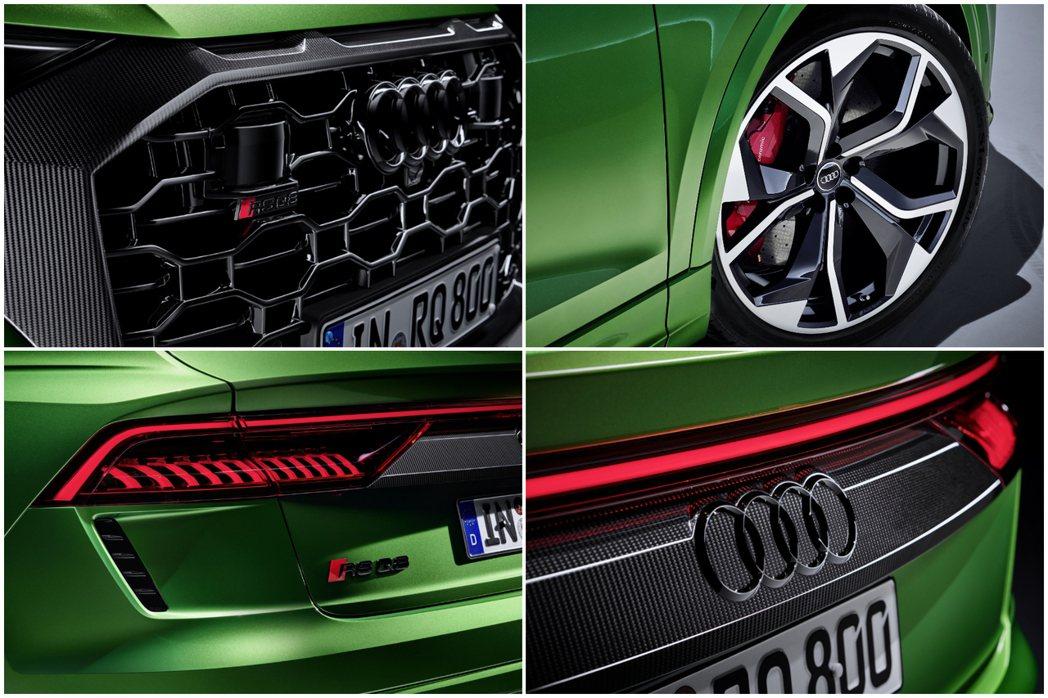 全新Audi RS Q8外觀特色。 摘自Audi