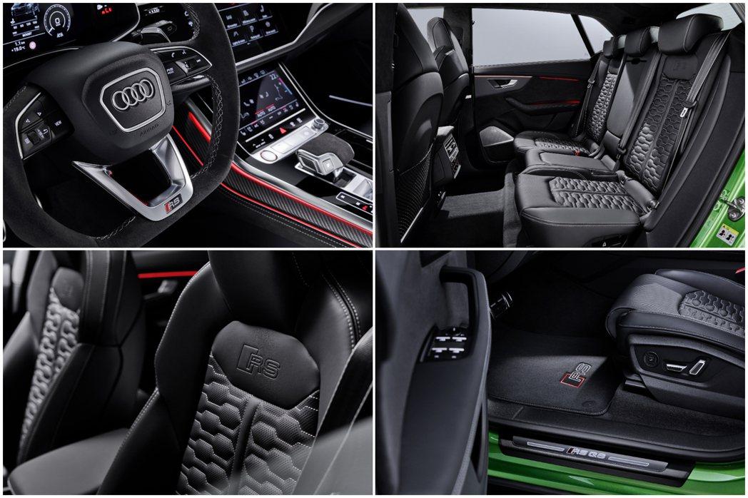 全新Audi RS Q8內裝特色。 摘自Audi