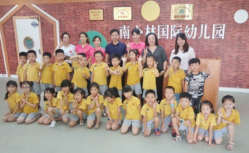 「南少林國際幼兒園」教職員師生喜歡「外師AI互動直播課」,與NesoMe團隊合影...
