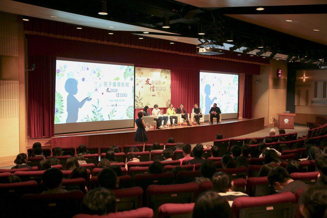 輔仁大學醫學院600位新生觀賞紀錄片「那個靜默的陽光午後」,現場來賓與談分享。 ...