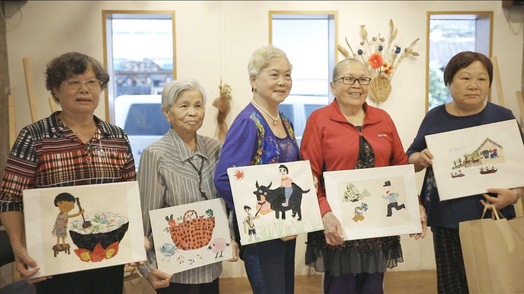 《阿嬤的拼布畫》花蓮牛犁社區銀髮阿嬤靠拼布活出新生活。 信義房屋/提供