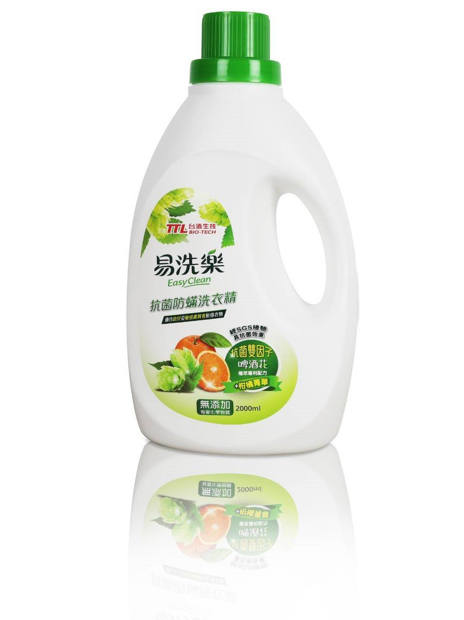 台酒生技推出「易洗樂 抗菌防蟎洗衣精 」,寶貝幼兒與敏感膚質的人。
