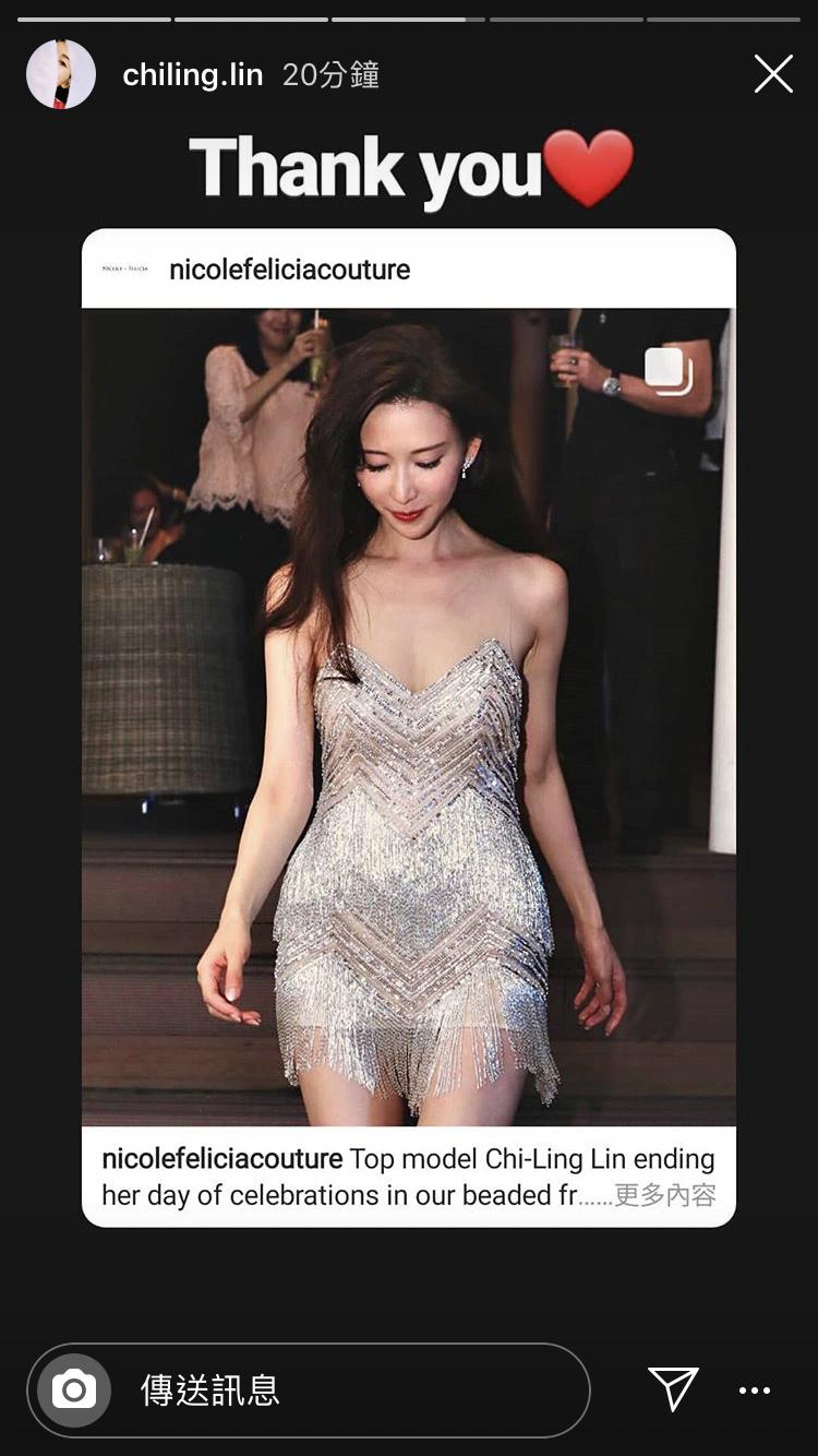 林志玲在昨晚(11/20)深夜於官方的instagram中,發出多篇動態貼文,感...