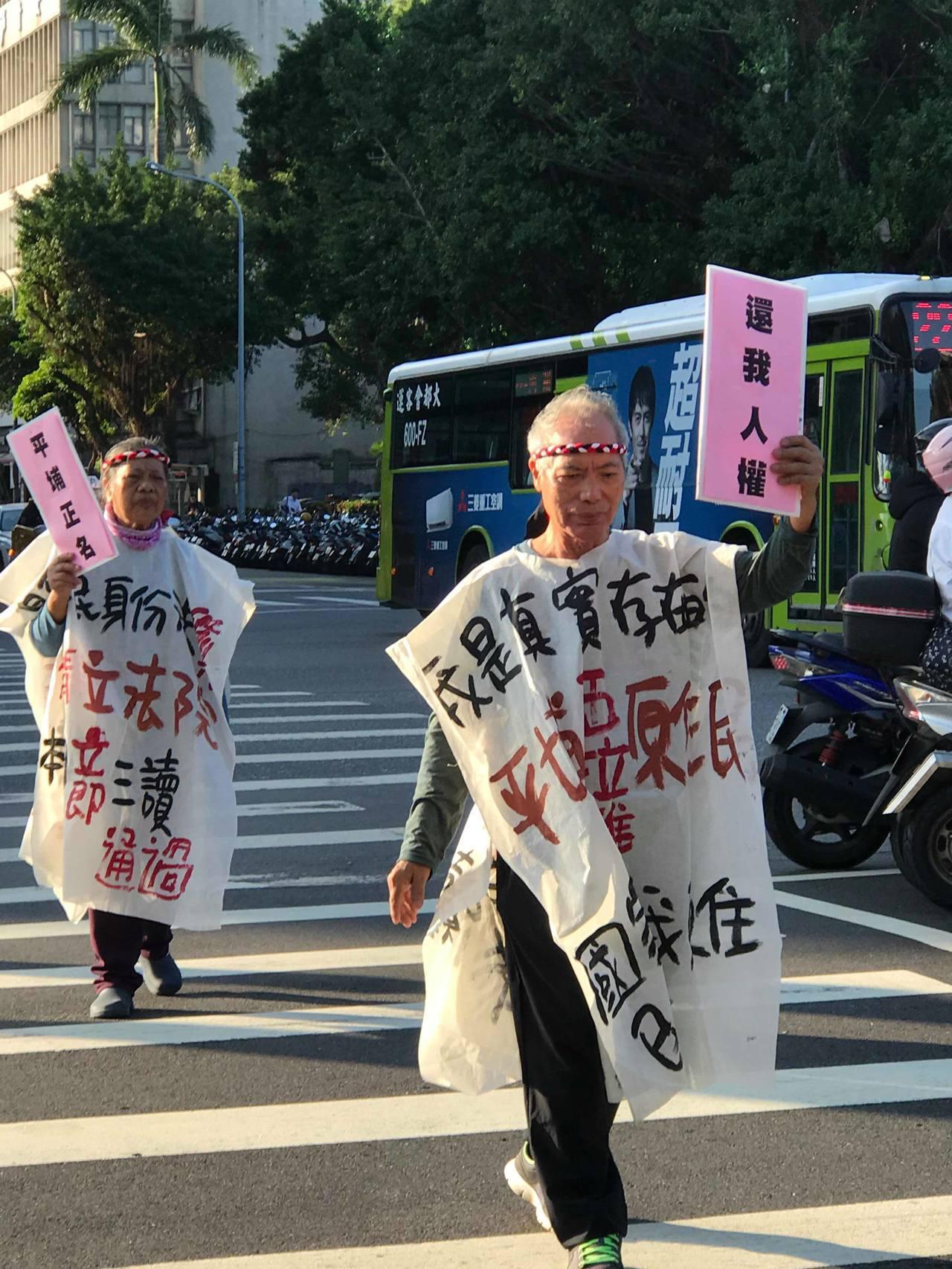 西拉雅族萬正雄長老偕同妻子在立法院街頭爭取西拉雅正名。圖/萬淑娟提供