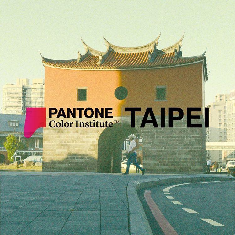 PANTONE為台北挑選代表色,並推出以城市色彩為主題的藝術展。圖/摘自City...