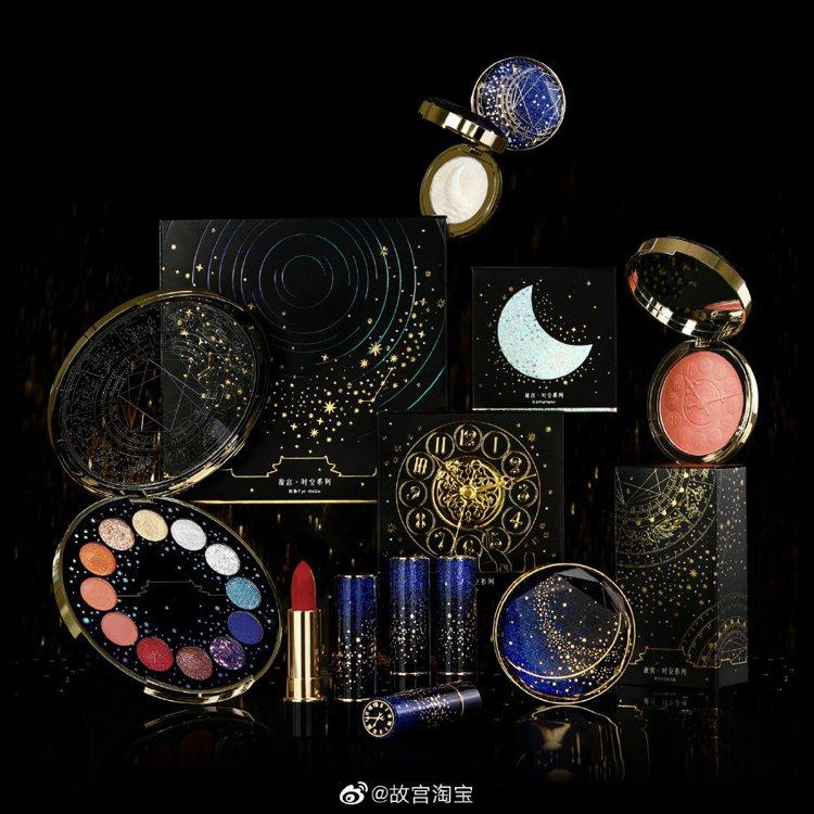 慶祝紫禁城600周年,北京故宮推出「閃耀星河」系列彩妝。圖/摘自微博