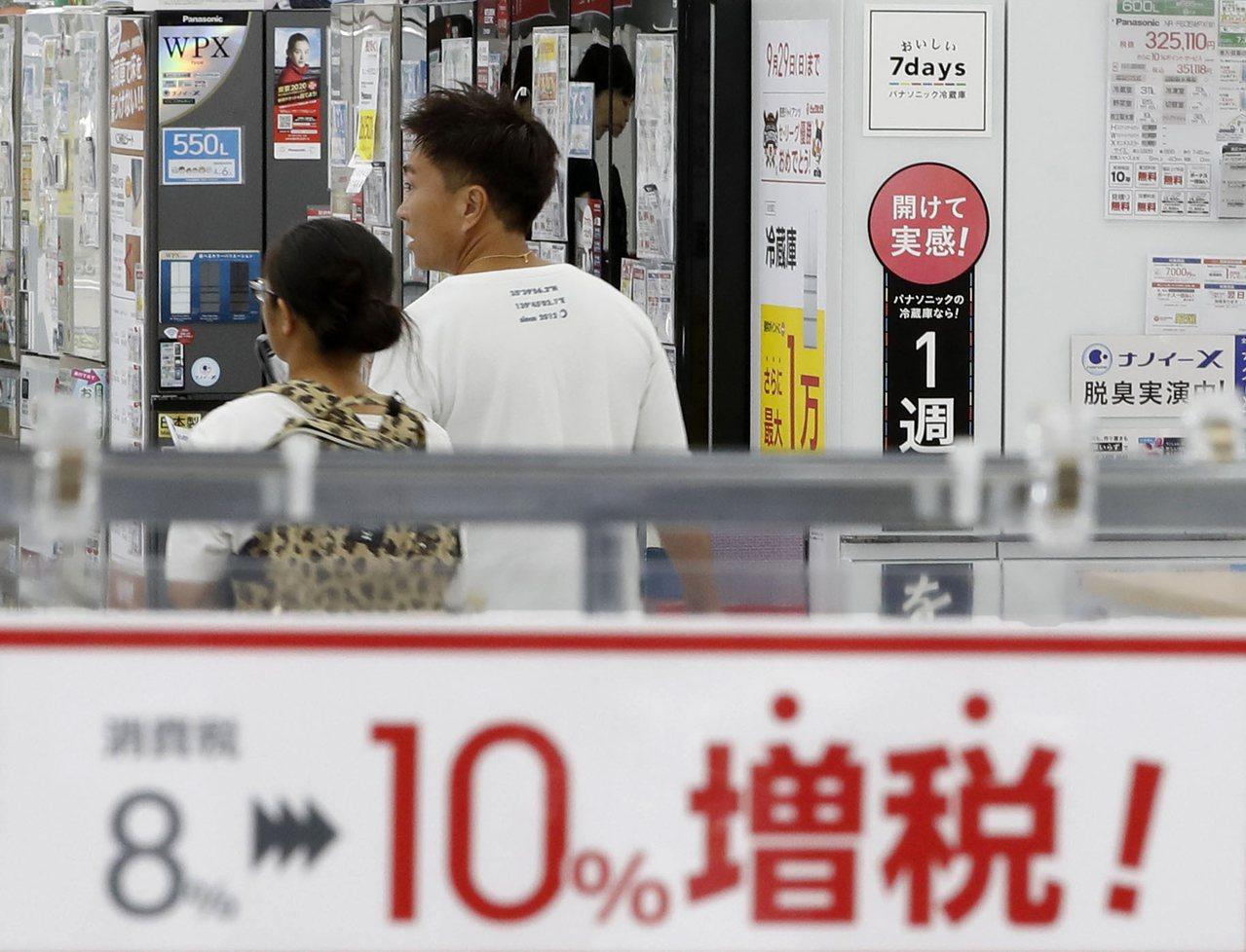 日本執政聯盟將敦促日本政府編列約10兆日圓的追加預算。美聯社