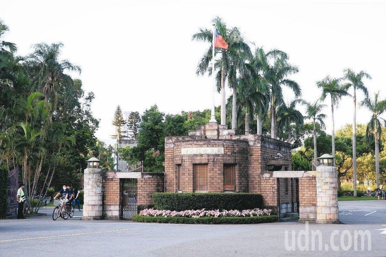台灣大學今天表示,台大到今天為止共收到562名在港學生申請當訪問生。本報資料照片